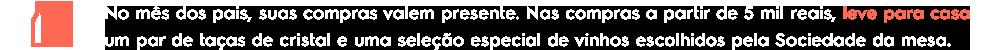 mini-banner